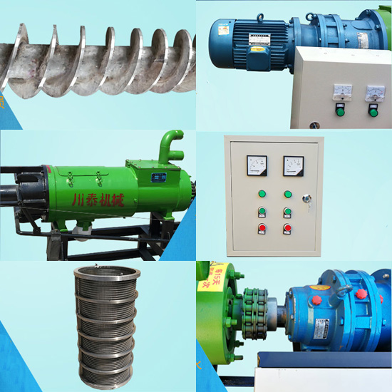 Manure Drying machine Manufacturer - ,factory,manufacturer